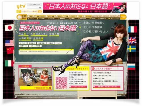 動物病院、美容室のHP制作はお任せください!WEB制作CUBES-日本人の知らない日本語