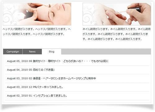 動物病院、美容室のHP制作はお任せください!WEB制作CUBES-アメブロ情報も表示