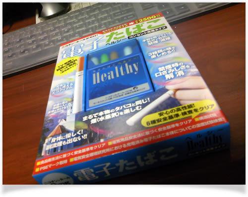 動物病院、美容室のHP制作はお任せください!WEB制作CUBES-電子タバコ