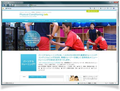 動物病院、美容室のHP制作はお任せください!WEB制作CUBES-パーソナルトレーナー