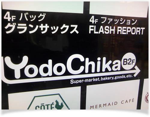 アメブロデザイン変更お任せください!ホームページデザインCUBES-ヨドバシ京都