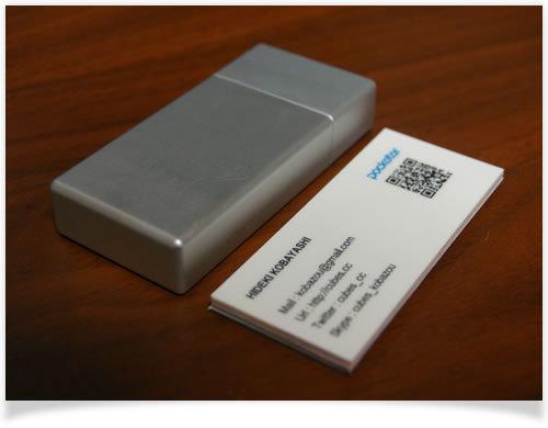 アメブロデザイン変更お任せください!ホームページデザインCUBES-携帯灰皿