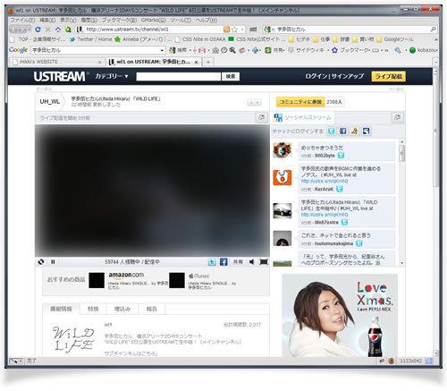 アメブロデザイン変更お任せください!ホームページデザインCUBES-宇多田ヒカル