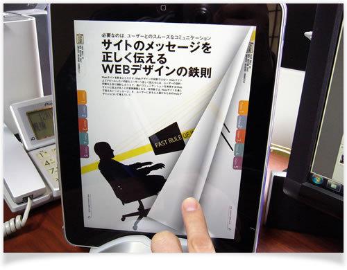 アメブロデザイン変更お任せください!ホームページデザインCUBES-電子書籍:自炊