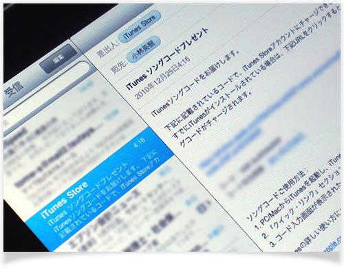 アメブロデザイン変更お任せください!ホームページデザインCUBES-Apple
