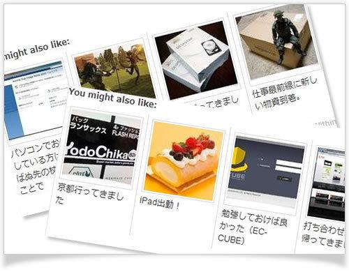 アメブロデザイン変更お任せください!ホームページデザインCUBES-LinkWithin