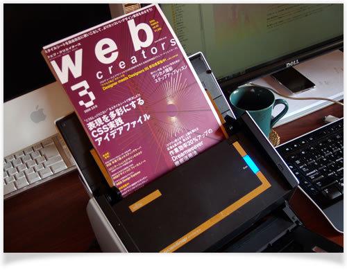 アメブロデザイン変更お任せください!ホームページデザインCUBES-書籍セット