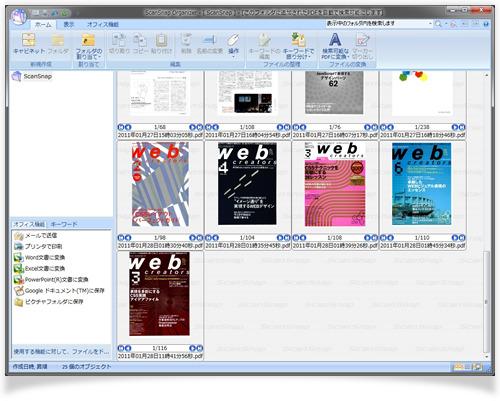アメブロデザイン変更お任せください!ホームページデザインCUBES-データ管理