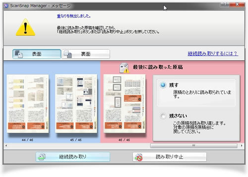 アメブロデザイン変更お任せください!ホームページデザインCUBES-エラー画面