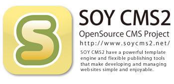 アメブロデザイン変更お任せください!ホームページデザインCUBES-SOYCMS2