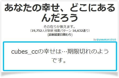 アメブロデザイン変更お任せください!ホームページデザインCUBES-cubes