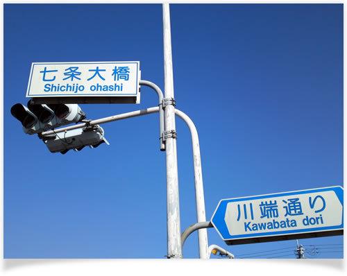 アメブロデザイン変更お任せください!ホームページデザインCUBES-京都でホームページ