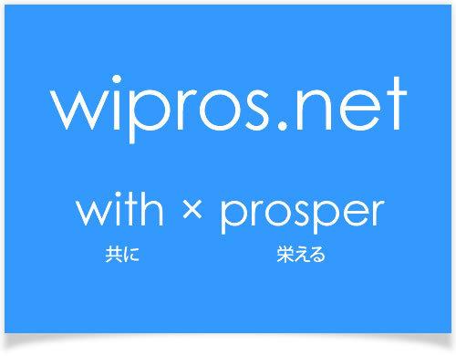 アメブロデザイン変更お任せください!ホームページデザインCUBES-新ドメインwipros