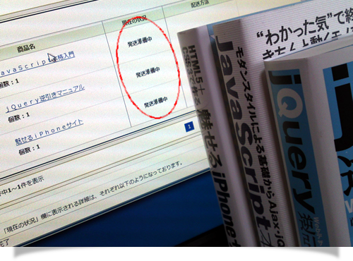 アメブロデザイン変更お任せください!ホームページデザインCUBES-アテにならない楽天ブック