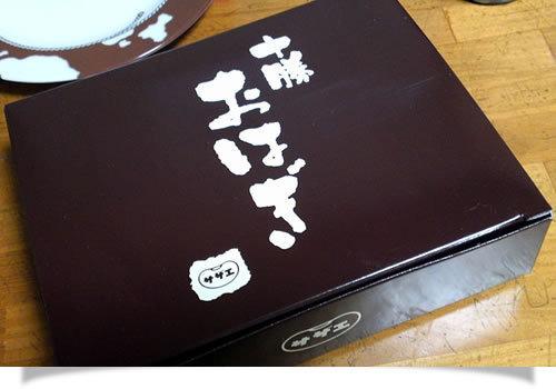 大阪の太っちょWebクリエイターCUBES-おはぎ