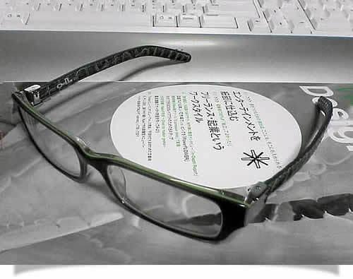 大阪の太っちょWebクリエイターCUBES-緑のメガネ