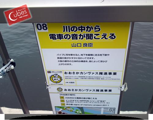 大阪の太っちょWebクリエイターCUBES-ヘンテコ