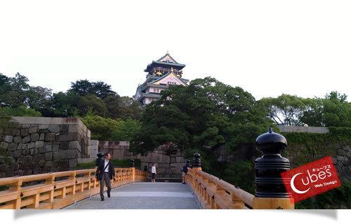 大阪の太っちょWebクリエイターCUBES-大阪城