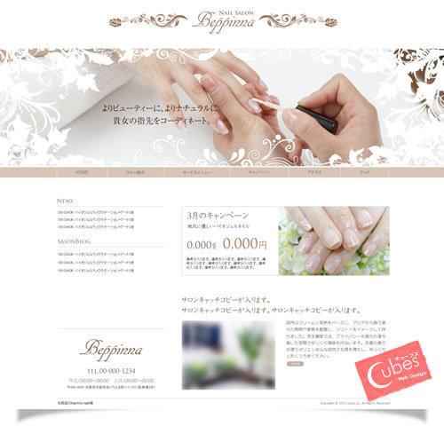 大阪の太っちょWebクリエイターCUBES-ネイルサロンホームページ