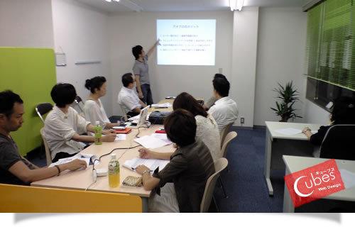 大阪の太っちょWebクリエイターCUBES-セミナーでおしゃべり