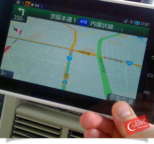 地図データもGoogleが更新