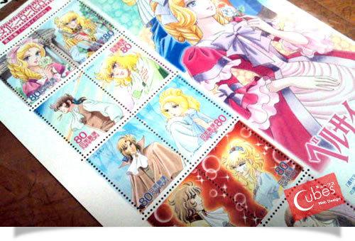 ベルばら切手