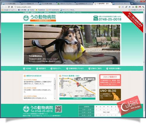 大阪の太っちょWebクリエイターCUBES-CUBESのサイン