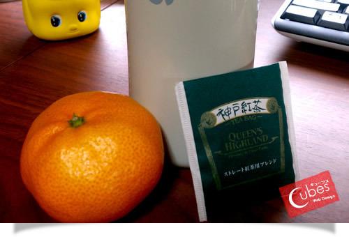 紅茶とミカン