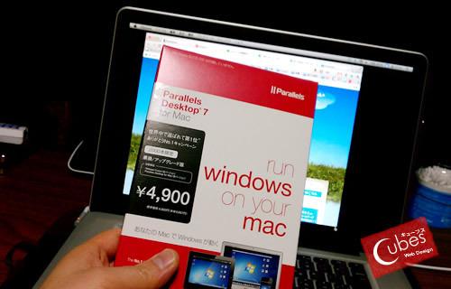 MacBookProとParallels
