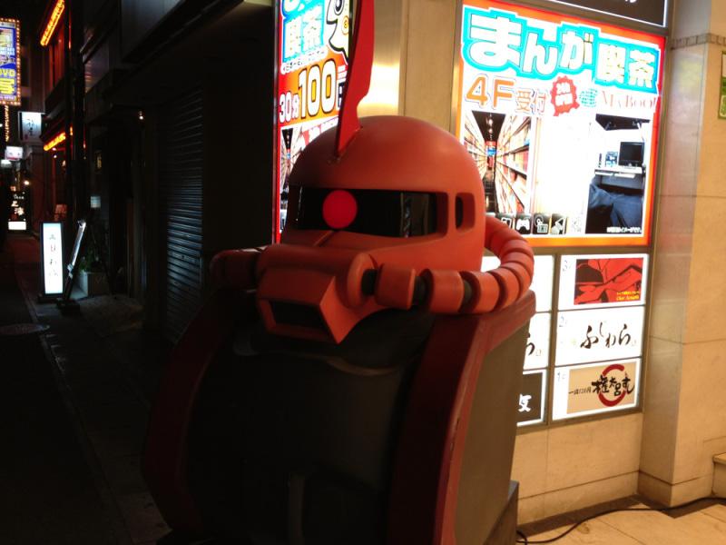 三宮シャー専用BAR