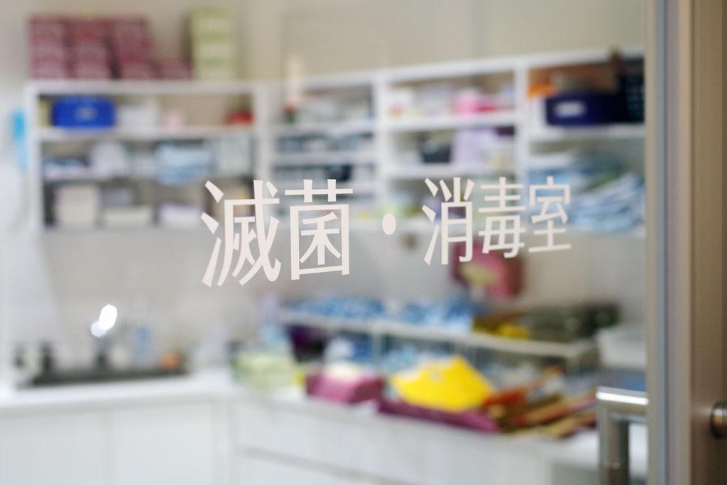 歯医者 診察室撮影
