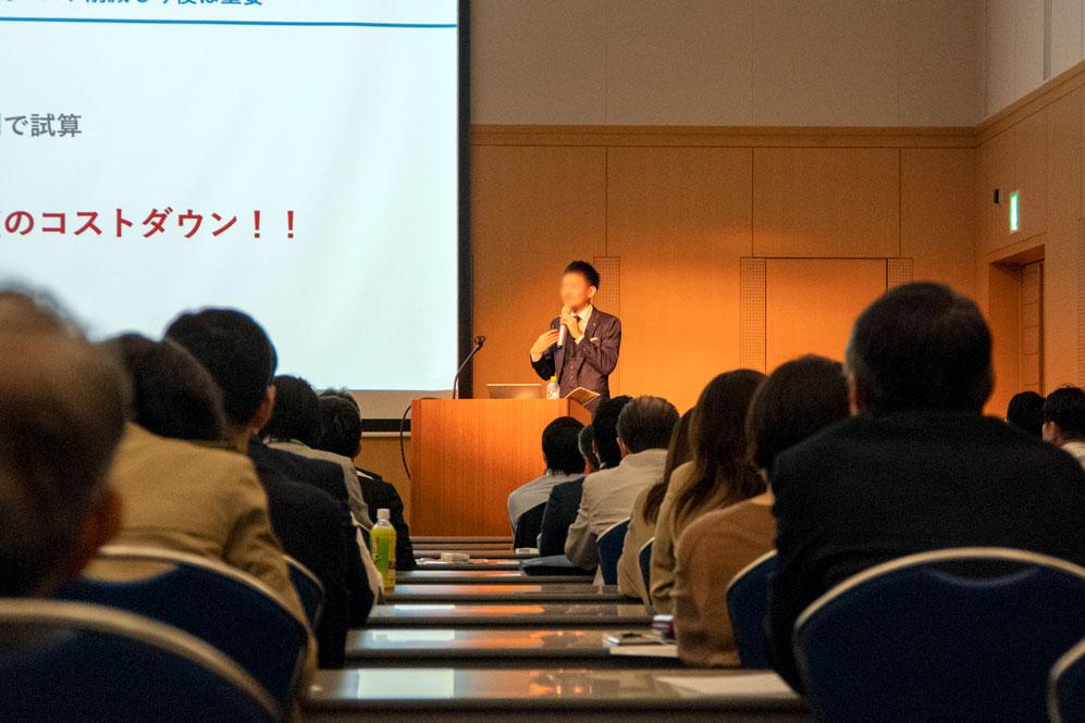 九州ホスピタルショー2019 カンファレンス風景