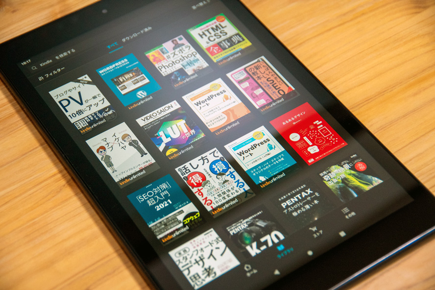 amazon Unlimitedで電子書籍