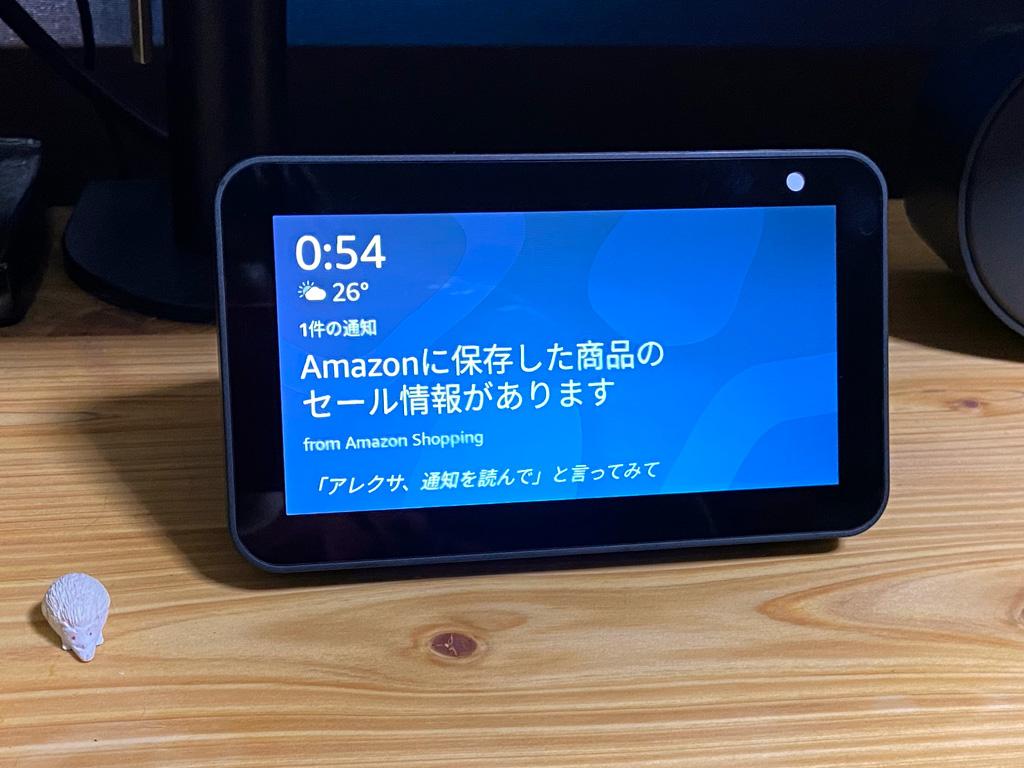 Echo Show 5 (エコーショー5) スマートディスプレイ with Alexa