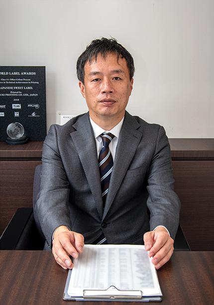 株式会社丸紀印刷 金光 雅志社長