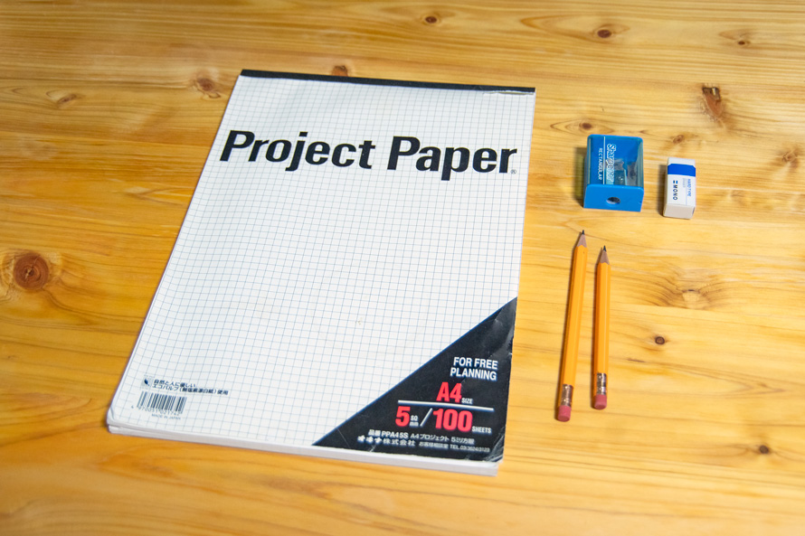 ホームページラフデザインは鉛筆で書きます。